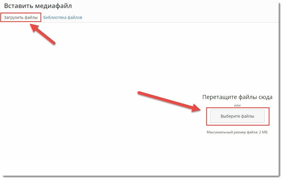 blogstarter.ru / как создать страницу WordPress.
