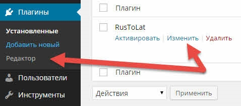 blogstarter.ru / Установка плагинов WordPress