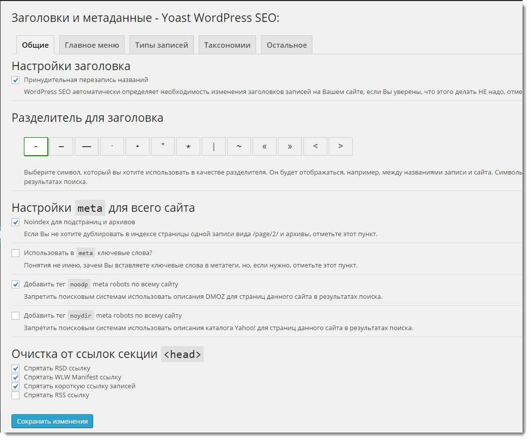 blogstarter.ru / Основные плагины WordPress